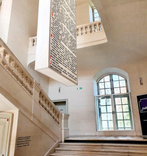 Musée d'art et de l'histoire du judaïsme
